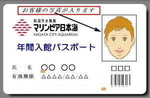 passscan