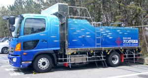 マリンピア日本海 活魚輸送車