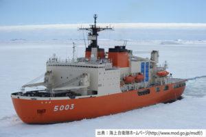 南極観測船・砕氷船しらせ