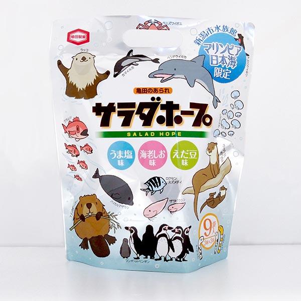 マリンピア日本海限定サラダホープ(9袋入)770円